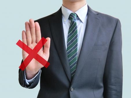 今後ますます増える内定辞退!原因と対策なぜ内定承諾が得られないのか?